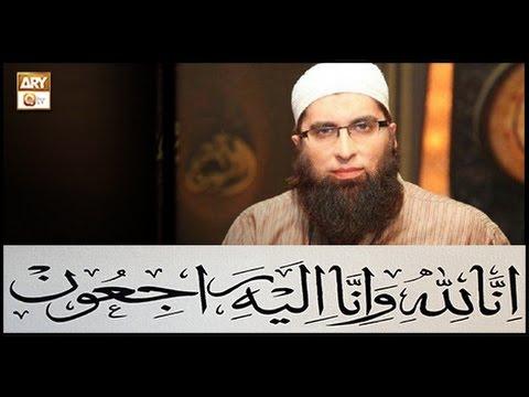 Muhammad Ka Roza by Junaid Jamshed
