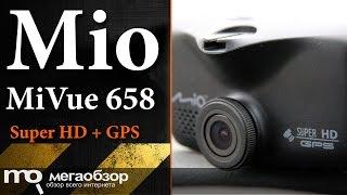 Mio MiVue C333 Компактный видеорегистратор