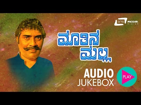Maathina Malla | Matthina Malla Dheerendra Gopal | New Comedy Drama Kannada