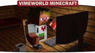 ч.22 РАБОЧИЕ Читы для ТАНЦУЛЕК!!! - Minecraft