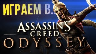 Assassin's Creed: Odyssey - новый геймплей (4k 60 fps, без комментариев)