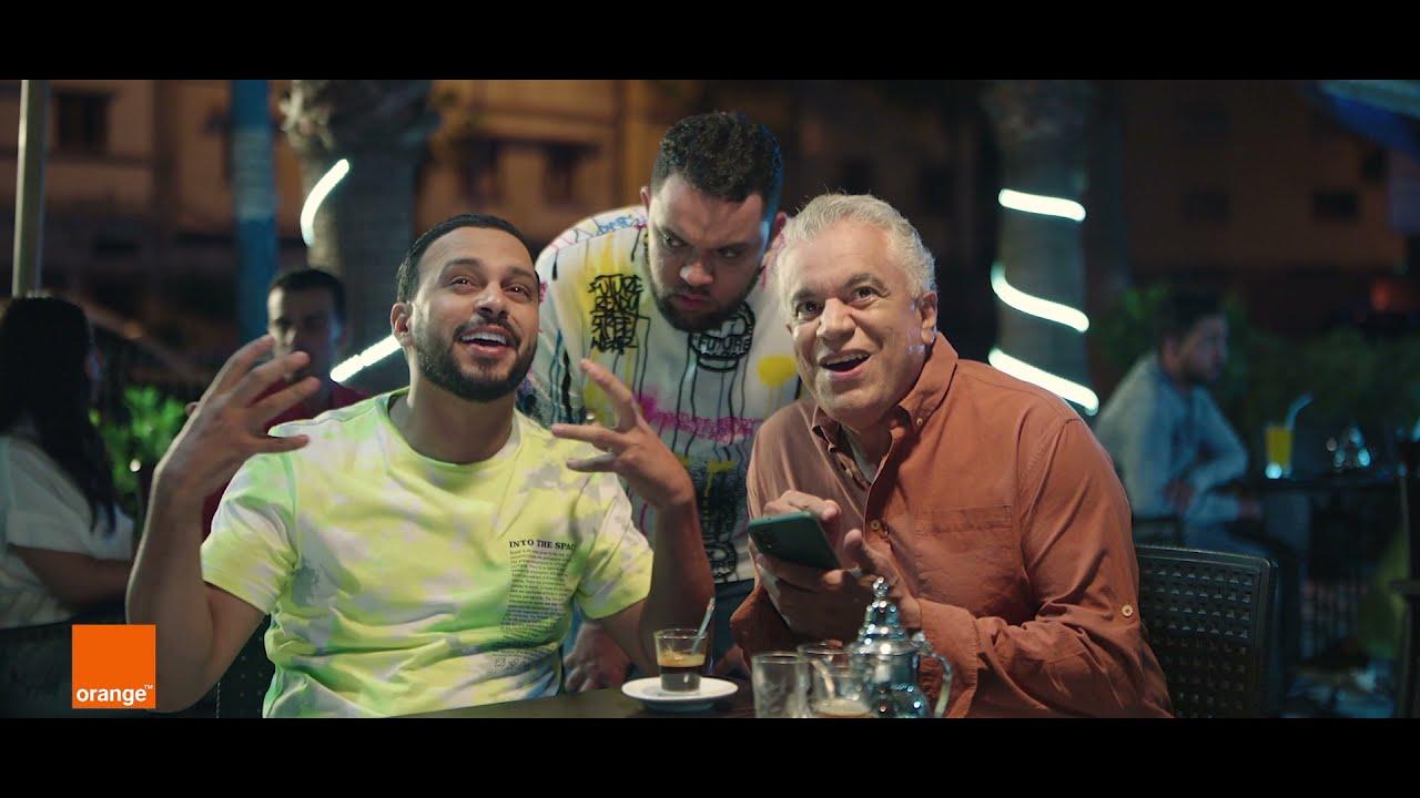 Orange Maroc : Recharge étoile 3 #DouzModePlay