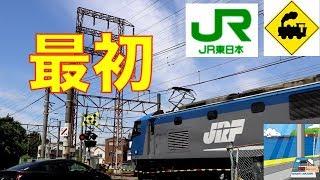 最初の踏切 JR南武支線Railway crossing JR Nanbu line(Kanagawa japan)