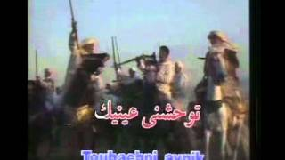 Arabic Karaoke batwanes bek