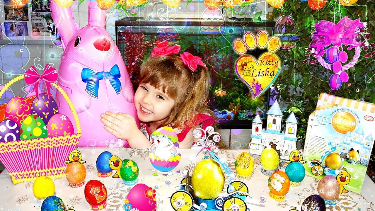 Сказочная КАРЕТА и ЗАМОК для ПАСХАЛЬНЫХ ЯЙЦ!!! Как украсить КРАСИВО ЯЙЦА на ПАСХУ:)))
