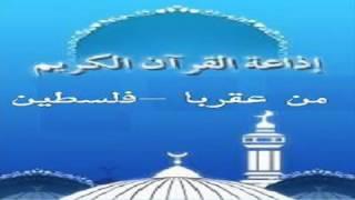 Download Video سورة الاخلاص مكرره 256مرة المصحف المعلم عبد الباسط MP3 3GP MP4