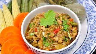 Thai Mushroom Chilli Dip (thai Food) – Nam Prik Hed น้ำพริกเห็ด