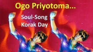 Ogo Priyotoma (Yo Lady Love) | Bangla | Lyrics - SONG