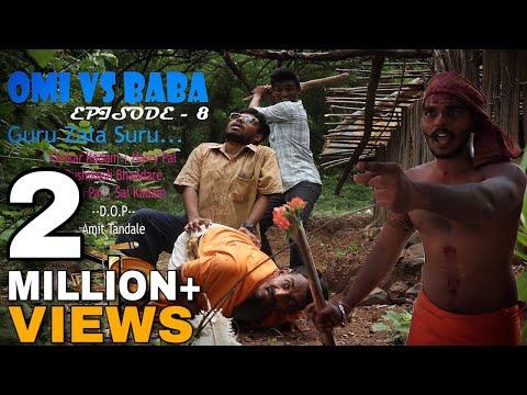 OMI vs BABA_Episode 8_Guru Zala Suru_NEW MARATHI WEB SERIES 2017_Friendz Production