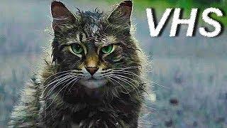 Кладбище домашних животных (2019) - Трейлер на русском - VHSник