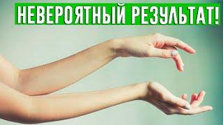Секретный трюк для идеальной кожи рук