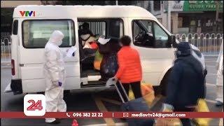 Dịch Covid-19 tại Trung Quốc có thể kết thúc vào cuối tháng 4|Hàn Quốc có gần 2.400 ca nhiễm | VTV24