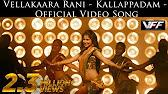 Vellakaara Rani - Kallappadam - Official Video Song | Mysskin | K |  J Vadivel