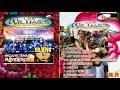 Los Wilmars Incontenibles En vivo 2020 Vol 19