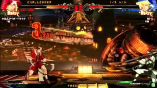 2015/5/30 GGXrd Mikado 3on3 Part 1