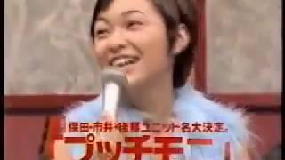 説明 ASAYAN 1999年10月24日放送回 モーニング娘。市井紗耶香・後藤真希...