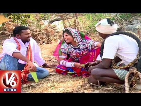 Telangana Yatra || Heritage And Culture Of Adilabad District || Kadem Project || V6 News