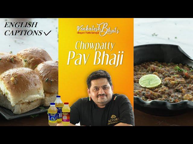 venkatesh bhat makes pav bhaji   Pav Bhaji in Tamil   pav bhaji   street style pav bhaji recipe