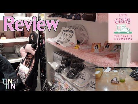 [Review] บรรยากาศ BNK48 Shop , แอปเปิ้ลโซดา , โอนิกิริแซลมอนย่างเกลือ