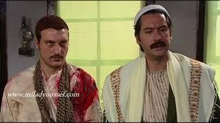 باب الحارة ـ تسليم ابو دراع للمخفر ـ ميلاد يوسف ـ رامز اسود ـ زهير رمضان