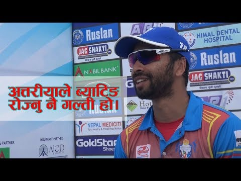 DPL- 3 Its big mistake of CYC Attariya to choose bat first । Sarad Vesawakar