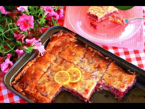 Baklava s višnjama i plazmom - Baklava Recipe with Cherries