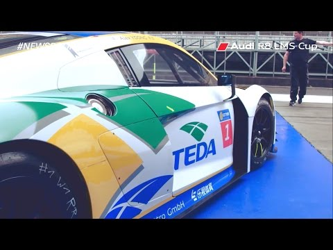 Round 12 Highlights at the Shanghai International Circuit| Audi R8 LMS Cup 2016