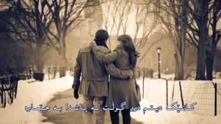 Kamal Ganji Dway To With Lyric By PerSiaN BoY) YouTube