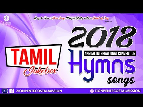 TPM Songs | 2018 | Tamil | Annual International Convention 2018 | Jukebox | The Pentecostal Mission