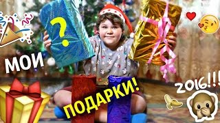 ОТКРЫВАЕМ ПОДАРКИ НА НОВЫЙ ГОД!!! \ Мое утро 31 декабря(С НОВЫМ ГОДОМ 2016! ВК - https://vk.com/begorov2013 INSTAGRAM - https://instagram.com/biga_egorov/, 2015-12-31T20:17:49.000Z)