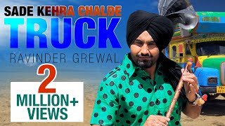 Sade Kehra Chalde Truck | Ravinder Grewal | Full Music Video