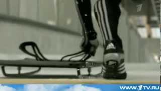 Скелетон - Энциклопедия Зимней Олимпиады