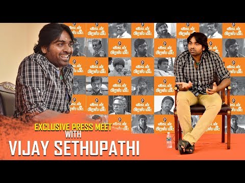 Exclusive : Press Meet-இல் கதை சொன்ன Vijay Sethupathi PART 1 | Vikatan Press Meet