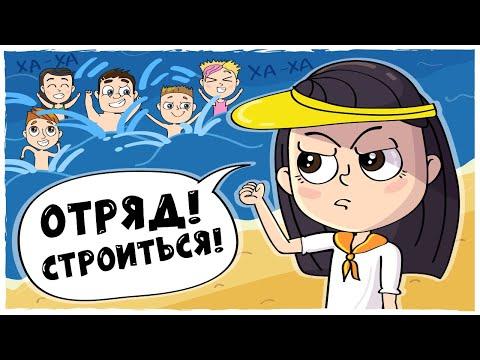 МОЯ ПЕРВАЯ РАБОТА (Анимация LOLka)