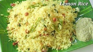 Lemon Rice Recipe Kannada   ನಿಂಬೆ ಹಣ್ಣಿನ ಚಿತ್ರಾನ್ನ   Chitranna Recipe in Kannada   Rekha Aduge