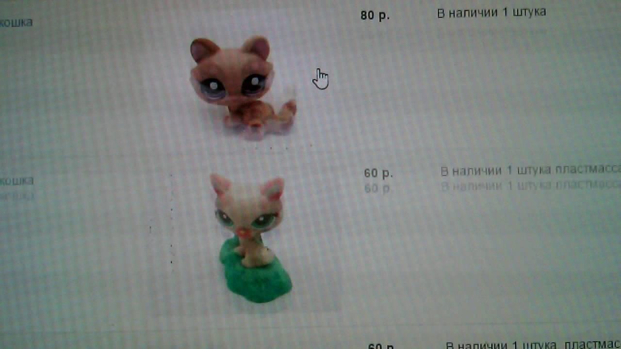 COOLEST FAKE LPS EVER!? || Rainbow Cat & #577 Cat (Fake Littlest .