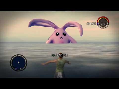 ゲーム内に潜む巨大生物たち Part2 隠し要素集