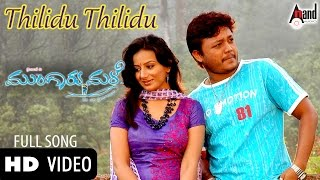 Download Hindi Video Songs - Mungaru Male | Thilidu Thilidu | Golden Star Ganesh | Pooja Gandhi | Manomurthy | Kannada Song