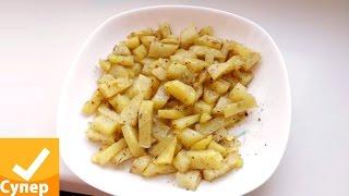 Как пожарить картошку в микроволновке! Картошка в микроволновке как приготовить супер ответ
