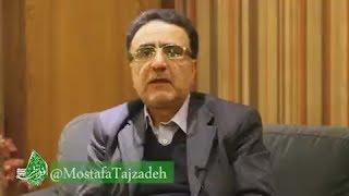 مصاحبه با مصطفی تاجزاده که پخش آن از سوی نهاد های امنیتی ممنوع شده بود! thumbnail