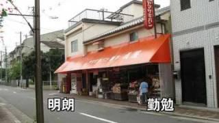 大阪市立菫中学校校歌