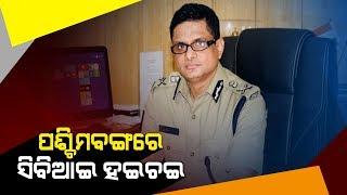 CBI May Arrest Kolkata Police Commissioner Rajeev Kumar