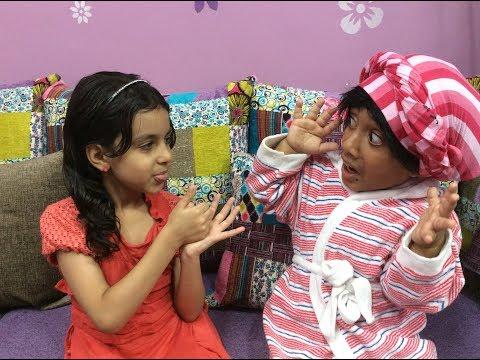 لما أختك الصغيرة تسيطر على أمك 🤣😜| Fares Shady