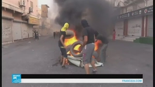 السلطات البحرينية تعتقل أكثر من 280 شخصا في بلدة الدراز