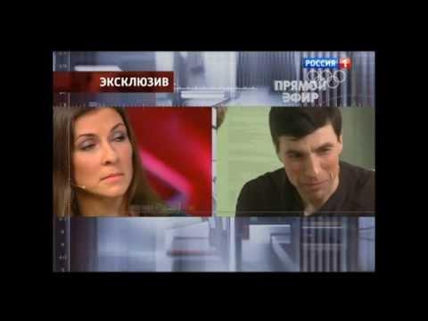 Супер Киллер Алексей Шерстобитов опять заговорил (часть - 1).