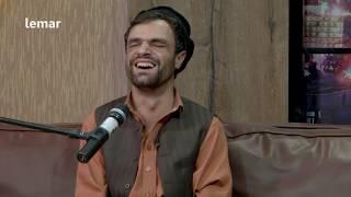 لمرماښام - څلور شپیتمه برخه / Lemar Makham - Season 2 - Episode 64