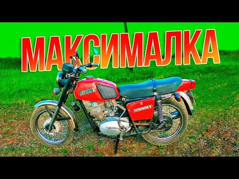 Максимальная скорость Иж Планета - 5 Мотоцикл Мото СССР ✅
