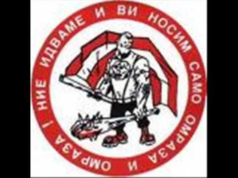 CSKA SOFIA ДА ЗАПЕЕМ ДРУЖНО ПЕСЕНТАА!