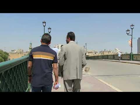 Baghdad 1   بغداد