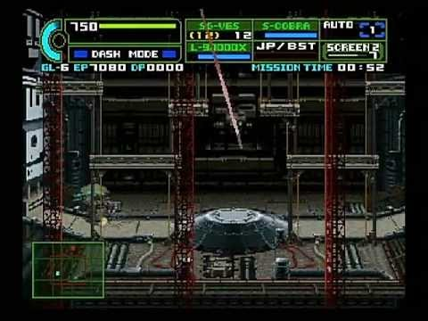 [Sega Saturn] ASSAULT SUITS LEYNOS 2 -WalkThrough 重装機兵レイノス2